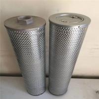 翡翠滤芯MP3208- 翡翠液压滤芯专业定制厂家