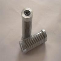 翡翠滤芯MP3248- 翡翠液压滤芯专业定制厂家
