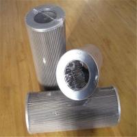 翡翠滤芯MP3243- 翡翠液压滤芯专业定制厂家