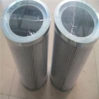 翡翠滤芯MP3258- 翡翠液压滤芯专业定制厂家
