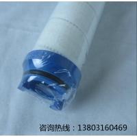 替代颇尔滤芯HC0101FKP18H - 专业滤芯制造厂家