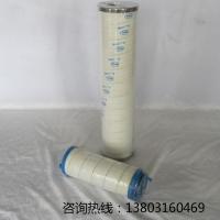 替代颇尔滤芯HC0101FKN18H - 专业滤芯制造厂家