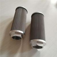 黎明滤芯HDX-630×1- 液压滤芯专业定制厂家