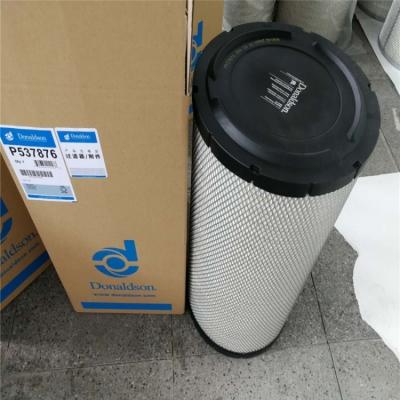 唐纳森滤芯S2092001- 唐纳森除尘滤芯专业定制厂家
