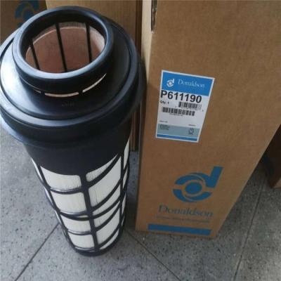 唐纳森滤芯S2102308- 唐纳森除尘滤芯专业定制厂家