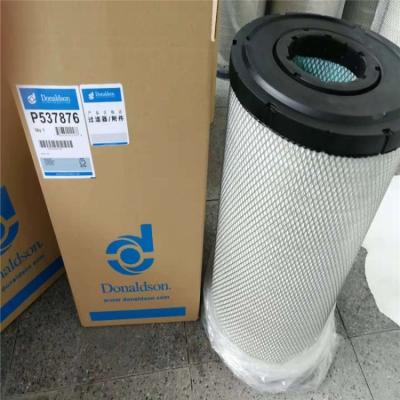 唐纳森滤芯S20720051- 唐纳森除尘滤芯专业定制厂家