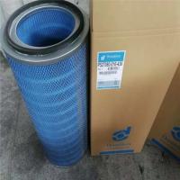 唐纳森滤芯S2071710- 唐纳森除尘滤芯专业定制厂家