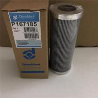 唐纳森滤芯P2071702- 唐纳森除尘滤芯专业定制厂家