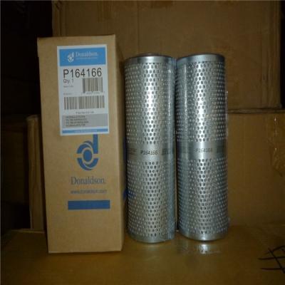 唐纳森滤芯S7061305- 唐纳森除尘滤芯专业定制厂家