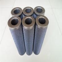 唐纳森滤芯P3112310- 唐纳森除尘滤芯专业定制厂家