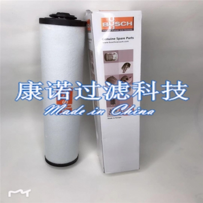 RA0063泵滤芯 - 普旭真空泵滤芯