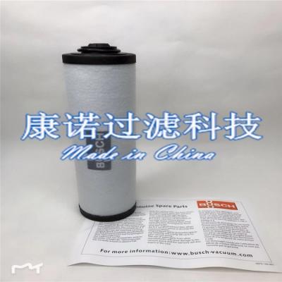 RA0100泵滤芯 - 普旭真空泵滤芯