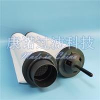 RC0100真空泵滤芯