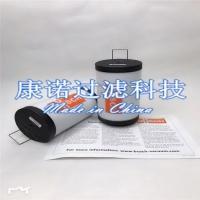 普旭进气滤芯 - 真空泵排气滤芯 - 真空泵油雾滤芯厂家