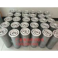 342A2581P002 GE汽轮机组滤芯