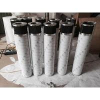 风电液压站滤芯 - 风电齿轮箱滤芯 - 全国免费咨询