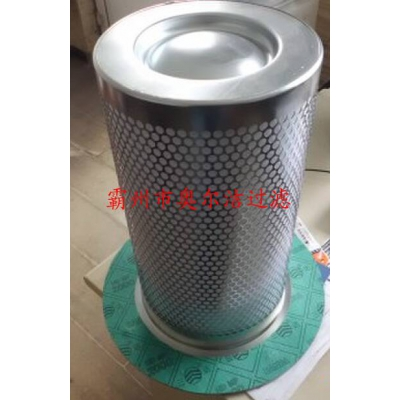 02250061-137/138油气分离滤芯-工厂直销