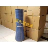8PP-18583-00托里特空气滤筒-工厂直销