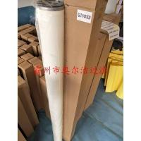 GLT-114X1830天然气滤芯