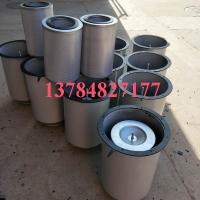真空泵滤芯-H150滑阀泵滤芯