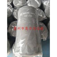 工厂直销 现代31945-84400柴油滤清器