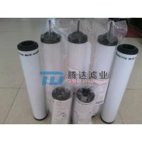 71064773莱宝真空泵排气滤芯-油雾分离器