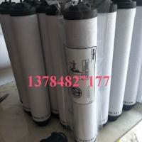 971431120莱宝真空泵排气滤芯
