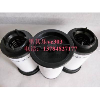 真空泵滤芯003604