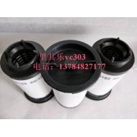 真空泵滤芯731630-0000