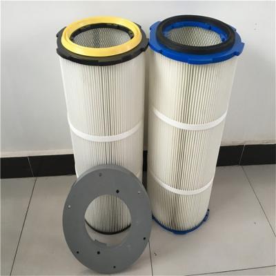 扫地车除尘滤芯 - 下装式除尘滤芯 - 法兰滤芯生产厂家