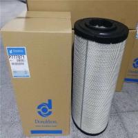 P601884唐纳森滤芯 - 优质唐纳森滤芯免费咨询热线
