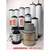 厂家供应BUSCH普旭真空泵滤芯0532000300