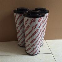 贺德克滤芯0140D005BN/HC - 免费咨询厂家