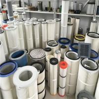 350×660除尘滤芯 -河北除尘滤芯生产厂家