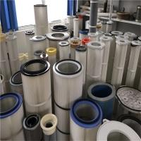 350×600除尘滤芯 -河北除尘滤芯生产厂家