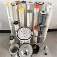 150×1000除尘滤芯 -河北除尘滤芯除尘滤筒生产厂家