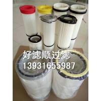 木屑粉尘设备专用打磨粉尘集尘器除尘滤筒滤芯