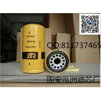 直销供应1R-0740卡特机油滤清器.