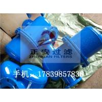 滤芯式汽水分离器 汽水分离器厂家生产