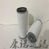普旭真空泵滤芯价格 - 康诺过滤制造有限公司