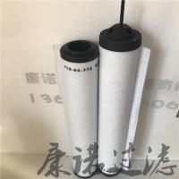 莱宝真空泵滤芯标准报价 - 康诺过滤制造有限公司