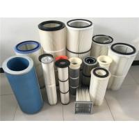 可水洗滤筒 - 除尘滤筒生产厂家