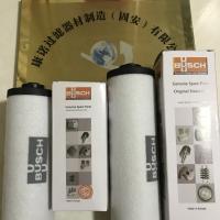 真空泵滤芯生产厂家 - 真空泵滤芯批发厂家 - 免费咨询