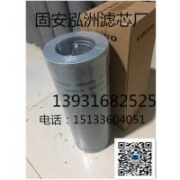 沃尔沃14569658沃尔沃液压泵滤芯14509379