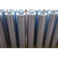 黎明WU-25×100-J液压油滤芯