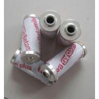 贺德克0990D003BN/HC 液压油滤芯