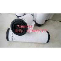 71064763莱宝sv200真空泵油雾分离器