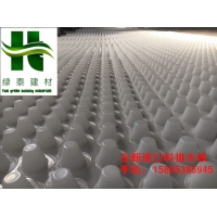 沧州2公分H30全新料车库排水板-新闻15805385945