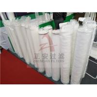 XLDM4.5-40U-HFJ大流量水滤芯