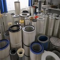 脉冲除尘滤芯生产厂家